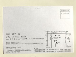 0DCA6CD3-27E8-4363-B10C-F920FA254A0B.jpeg