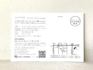 10131C3A-18A2-48FD-BF17-D0EF4A960A30.jpeg