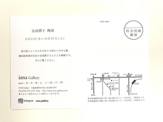 3DC54A38-D5A8-4EFC-8FA2-C493197F4833.jpeg