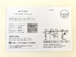 9E1C8A99-D263-4717-B8A6-EDD37FE44A69.jpeg