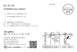 B2EB14B5-9319-4307-B9DA-C1D3C3EA9A15.jpeg