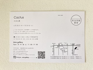 BCDA6AC4-FB0D-454B-ACEC-F7575F4E1F00.jpeg