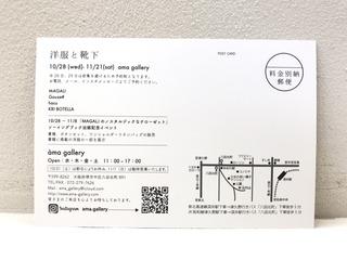 BDDFDDB6-7AE6-4ECF-9814-DA1E83D2A28D.jpeg