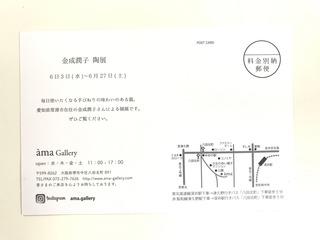 E082DA8A-9F51-44A3-A79C-D90CF9CDAA8A.jpeg